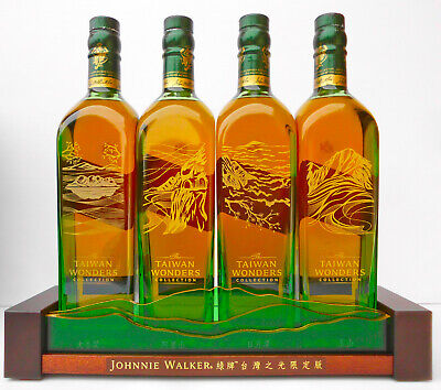 "Johnnie Walker Green ""TAIWAN WONDERS"" Bottle/Glasses/Stand-1 Of ONLY 360 SETS!!!"