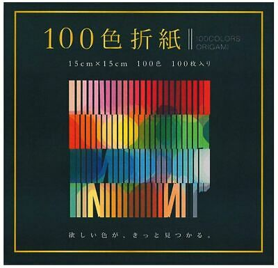 Ehime 100 Sheets One Sided 100 Colors Origami Paper 15cm 5.9inch Made in Japan