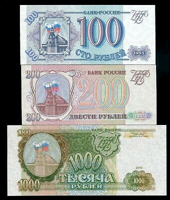 Russia 1993 3 UNC Notes 100 , 200 , & 1000 Roubles