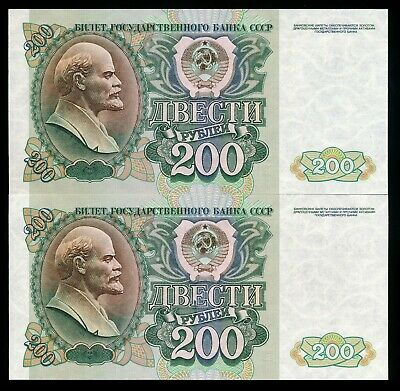 Russia 200 Roubles / Rubles 1992 Consecutive Pair UNC  P. 248