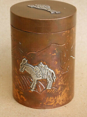 Vintage VICTORIA Mexican Copper CANISTER w/applied silver figures Taxco