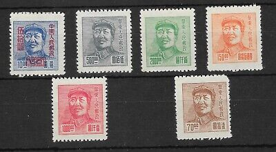 Mao Tse Tung Chinese Stamps Issued In 1949. 6 Values, Unused Condition.