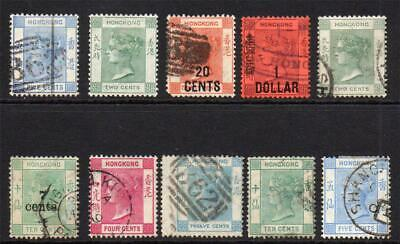 Hong Kong 10 Victorian Stamps Mainly Used (few faults)