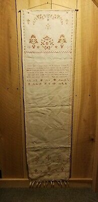 Show Towel - Antique Sampler.Made in 1847 by Barbary Kreider Lampeter Pa.