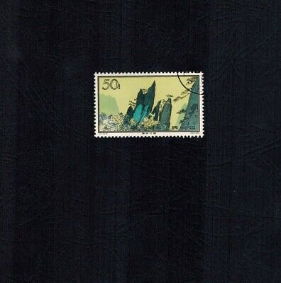 PR China 1963 S57 16-16 Landscapes of Huangshan Yellow Mountains CTO OG VGQ A