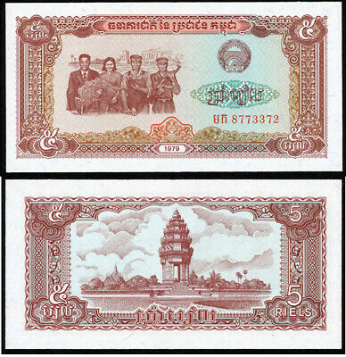 1972 UNCIRCULATED CAMBODIA STATE BANK 100 RIELS P-13b