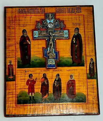 19c RUSSIAN IMPERIA ORTHODOX RELIGIOUS ICON ENAMEL CRUCIFIXION EGG TEMPURA PAINT