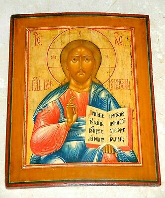 1900y RUSSIAN IMPERIAL ORTHODOX RELIGIOUS ICON JESUS CHRIST EGG TEMPURA PAINTING
