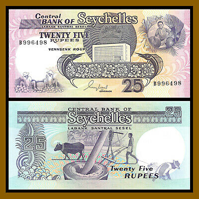 SEYCHELLES BANKNOTE P41 500 RUPEES LOW SERIAL NUMBERS UNC /'WE COMBINE/""