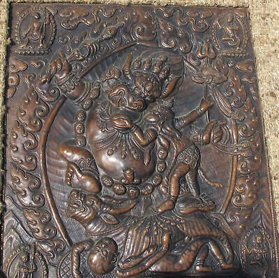 Tibetan Buddhist Demon Yama Fiery Lord of Hell Copper Mandala Repousse Icon yqz