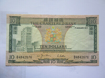 Hong Kong Chartered Bank 10 Dollar Note Very Nice Collectable Condition 1977