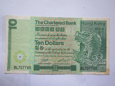 Hong Kong Chartered Bank 10 Dollar Note Excellent Collectable Condition 1981