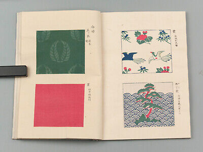 Japanese aristocratic class clothes patterns Nyokan Antique woodblock print book