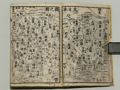 Japanese dictionary encyclopedia Antique woodblock print book (small size)