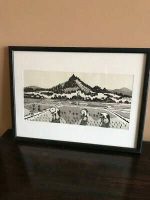 Pleasing, professionally framed, black and white, Japanese woodblock print