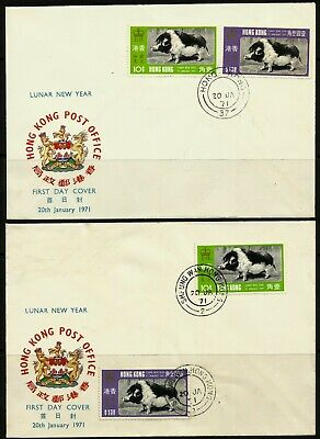 Hong Kong 1971 Year of the Pig 2 Official FDCs Unaddressed