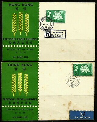 Hong Kong 1963 Freedom From Hunger set on 2 Official FDCs Unaddressed