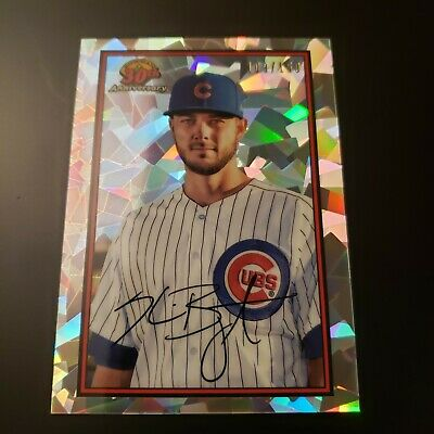 2019 Bowman Kris Bryant 30th Anniversary #109/150 Silver Cracked Parralel Cubs