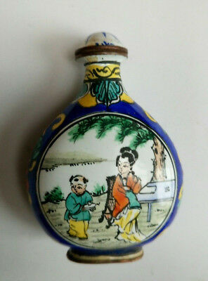 Vintage Antique Old Chinese Snuff Bottle Hand Painted China