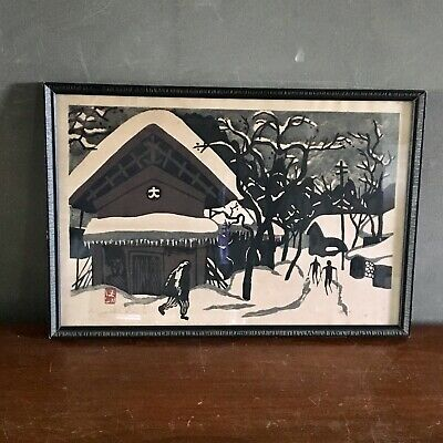 VTG Kiyoshi Saito Winter in Aizu Skiers Signed Framed Original Woodblock Print