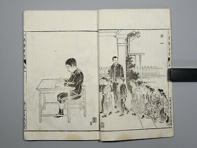 Japanese Educational book in the Meiji era 19th C. Antique print book
