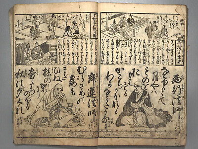 "Waka Song of 100 poets ""HYAKUNIN ISSHU"" Antique Japanese woodblock print book"