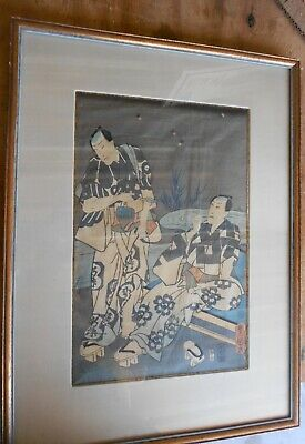 Vintage Oriental Japanese Woodblock Wood Block Print Signed &  Framed