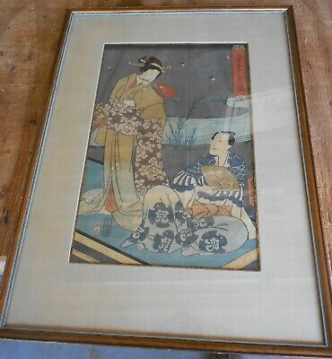 Vintage Oriental Japanese  People Woodblock Wood Block Print Signed & Framed