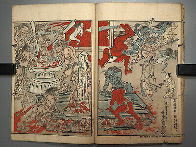 KYOSAI GADAN Meiji era Antique Japanese woodblock print Illustrated book manga