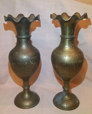 "Vintage Pair Of Solid Brass Hand Etched Vases Ruffled Top Pedestal Base 10"" Tall"
