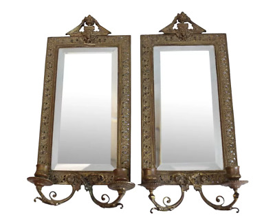 Rustic Pair Tiffany & Co. Makers Gilt Bronze Wall Mirrors, Late 19th Century