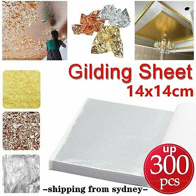 100/200/300 Sheet Rose Gold Silver Leaf Foil Paper Gilding Art Craft 9x9 14x14cm