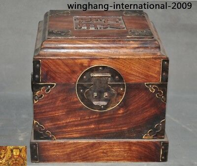 "7""Chinese dynasty Rosewood Wood carved Shelf seal Stamp signet Storage Box Boxes"