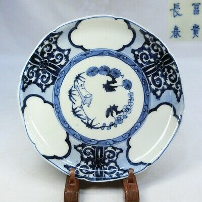 G190: Japanese plate of old KO-IMARI blue-and-white porcelain with RARE painting