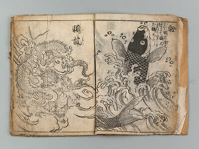 HINAGATA-BON ANTIQUE JAPANESE WOODBLOCK PRINTED BOOK in the Edo Animals Beasts