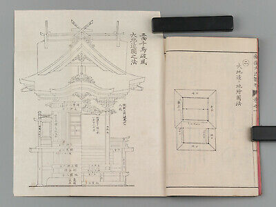 Japanese Architecture Design of Temple Shrine Antique woodblock print book 1910