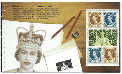 2003 Sg 2378 - 80 £1 Coronation pane from prestige booklet UNMOUNTED MINT