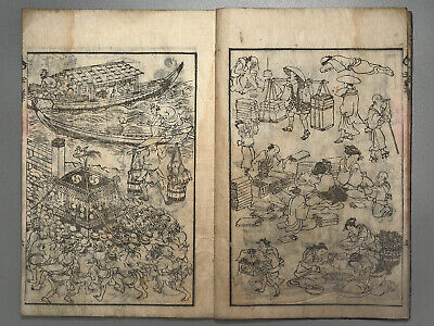 Toyokuni Manga Utagawa-school Edo period Antique Japanese woodblock print book