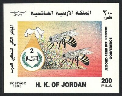 Jordan 2nd Arab Bee-keeping Conference MS MNH SG#MS1878