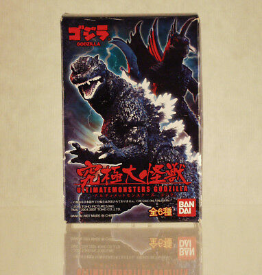 "Godzilla 5"" Ultimate Monsters Action Figure 