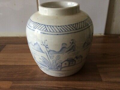 Antique Chinese Ginger Jar, Circa 18th Century?