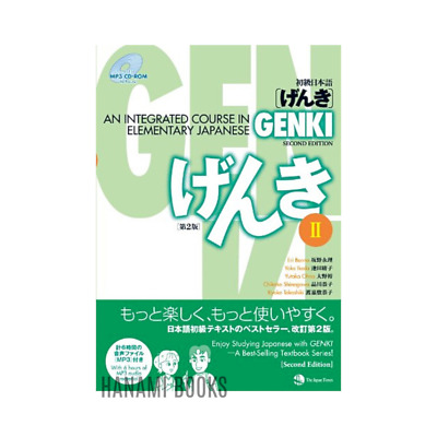 Genki 2 Integrated Textbook Course in Elementary Japanese II Second Edition Text