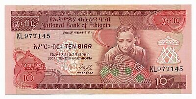 Ethiopia 10 Birr ND 1987 P. 38 Sign.3 UNC Note Rarely Offered