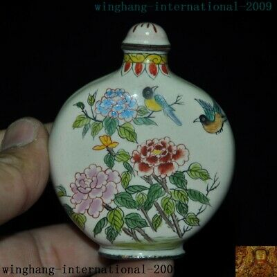 Old China palace dynasty Bronze Cloisonne peony flower bird snuff bottle statue