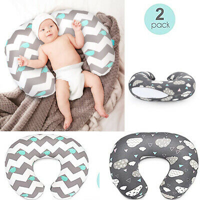 2PCs Newborn Baby Breastfeeding Pillow Cover Nursing Pillow Cover Slipcover U !