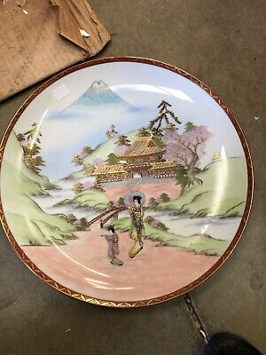 """Japanese Gold Imari Large Hand Painted Vintage 12"""" Porcelain Charger Plate"""