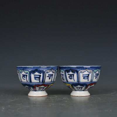 Chinese old antique Porcelain Ming Xuande Blue & white Sanskrit Cup A pair