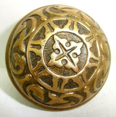 Antique Victorian Brass Single Door Knob 2 1/8""