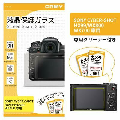 ORMY® Tempered Glass Camera Screen Guard for Sony Cyber-Shot HX90V/WX500
