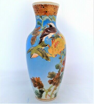 Antique Japanese Blue Satsuma Pottery Vase Bird Flowers c 1890 8 inches Meiji
